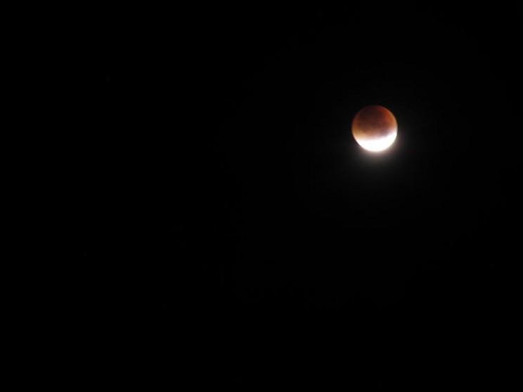 quartier d'éclipse