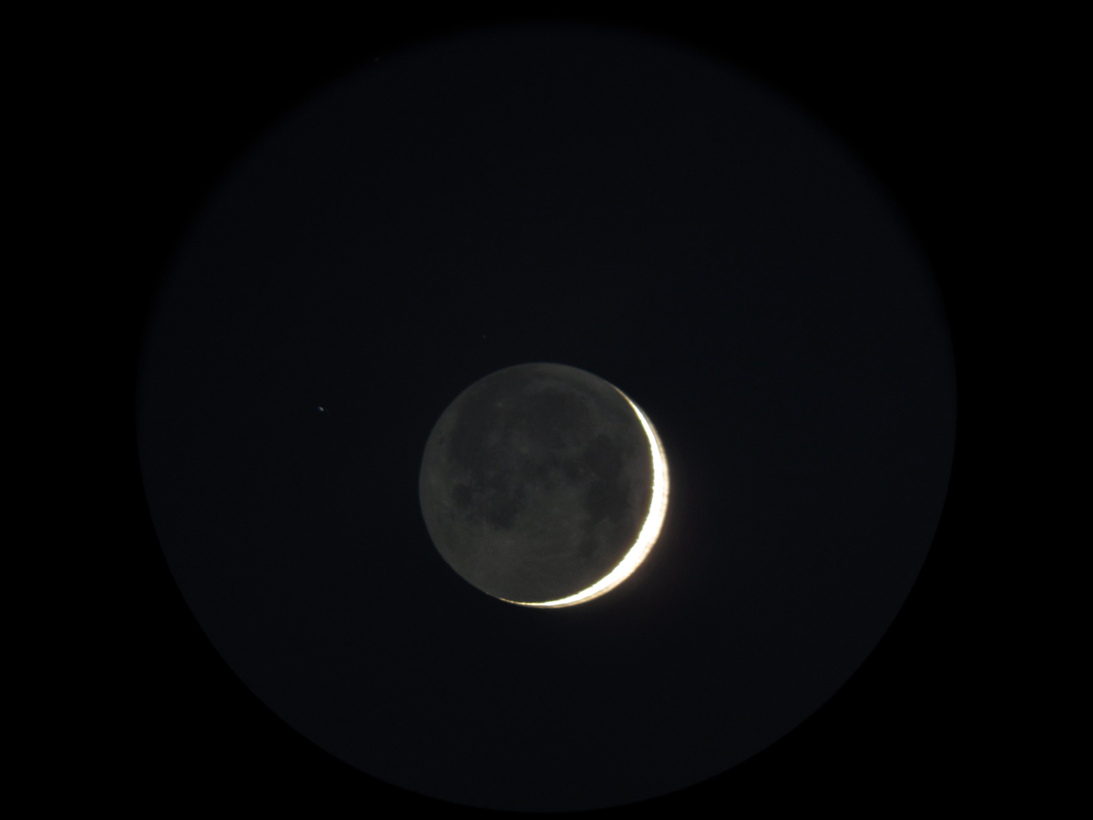 Premier quartier de la Lune