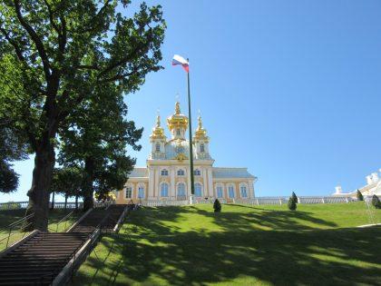 Visite Peterhof extérieur